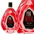 Ginebra Pink Royal Dry Gin